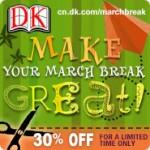 Books for March Break from @DKCanada