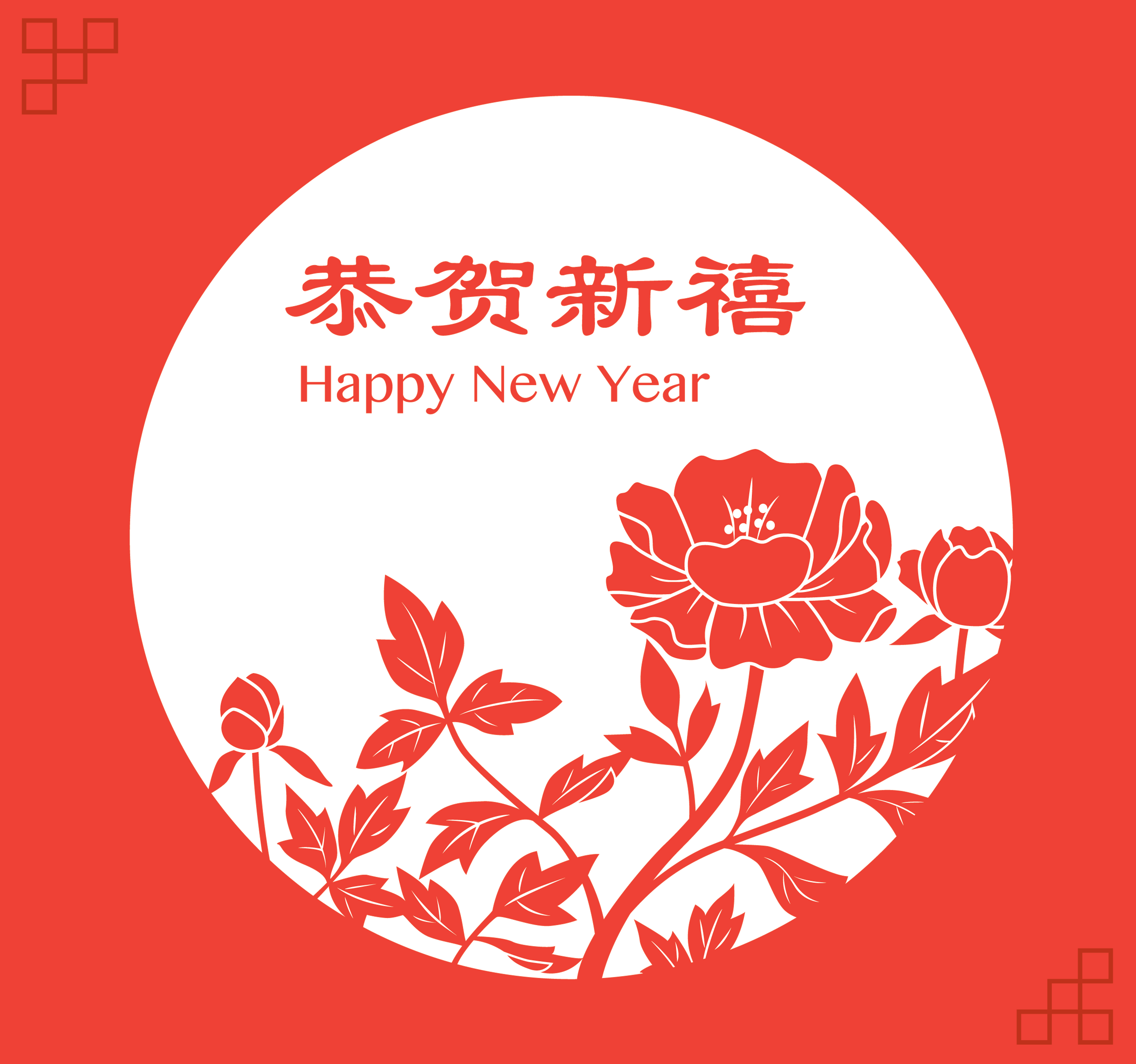 cny_card - Chinese New Year Facts